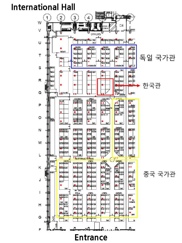 2019 태국 Architect Expo_참가안내서_4.jpg