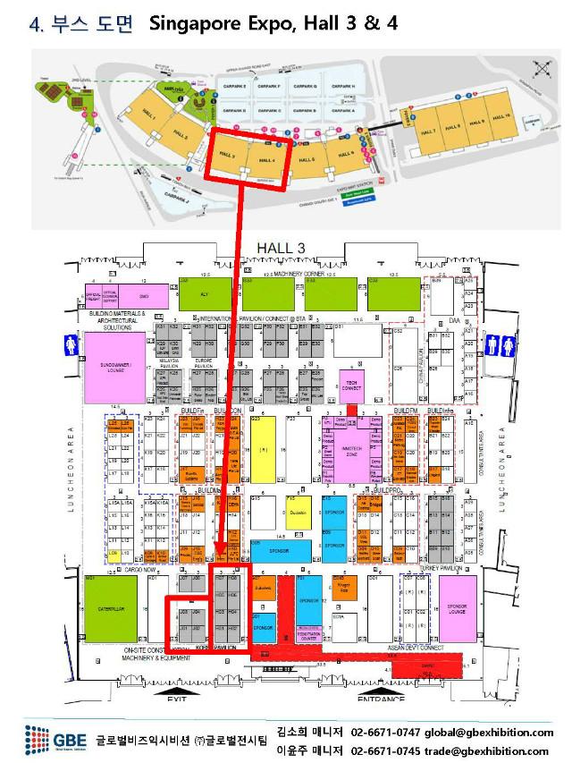 #2020 싱가포르 BTA_참가안내서_1226_Page_5.jpg