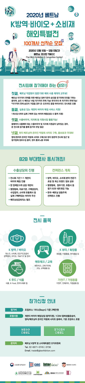 K방역 뉴스레터_1022_GBE-01.png