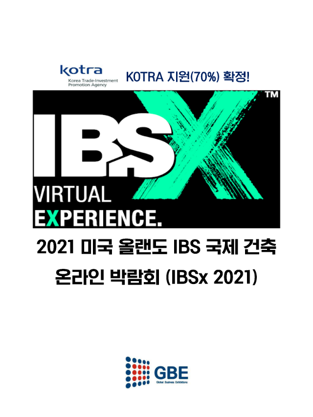 #2021 올랜도 IBSx 참가안내서_Page_1.png